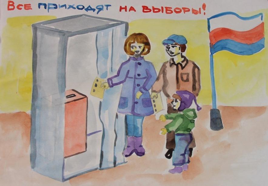 Конкурс рисунков о нижневартовске